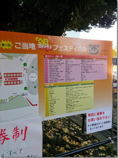 2014-12-07-10-03-50_photo