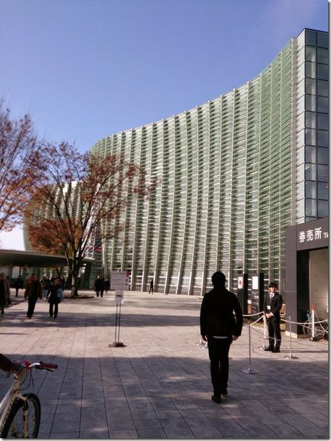 2014-12-07-11-33-47_photo