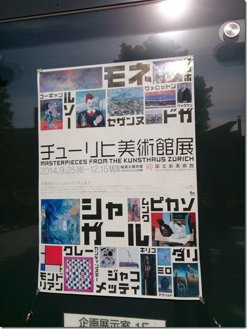 2014-12-07-11-34-04_photo
